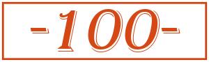 ALL-GRID [100]